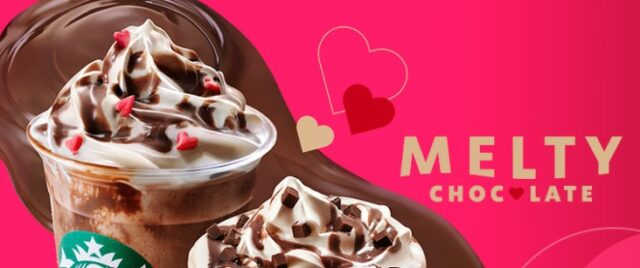 メルティ生チョコレートフラペチーノのカロリーは?おすすめカスタムは?