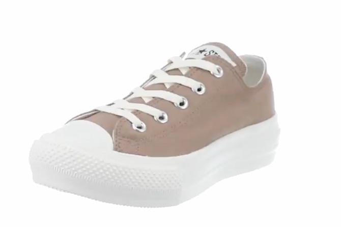 コンバース厚底スニーカーはダサい?厚さは何センチで歩きやすさは?