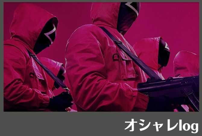 韓国ドラマ|イカゲームのジャージの公式販売先は?Amazonで買える?